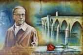 Емисија – Велике љубави српских писаца и песника