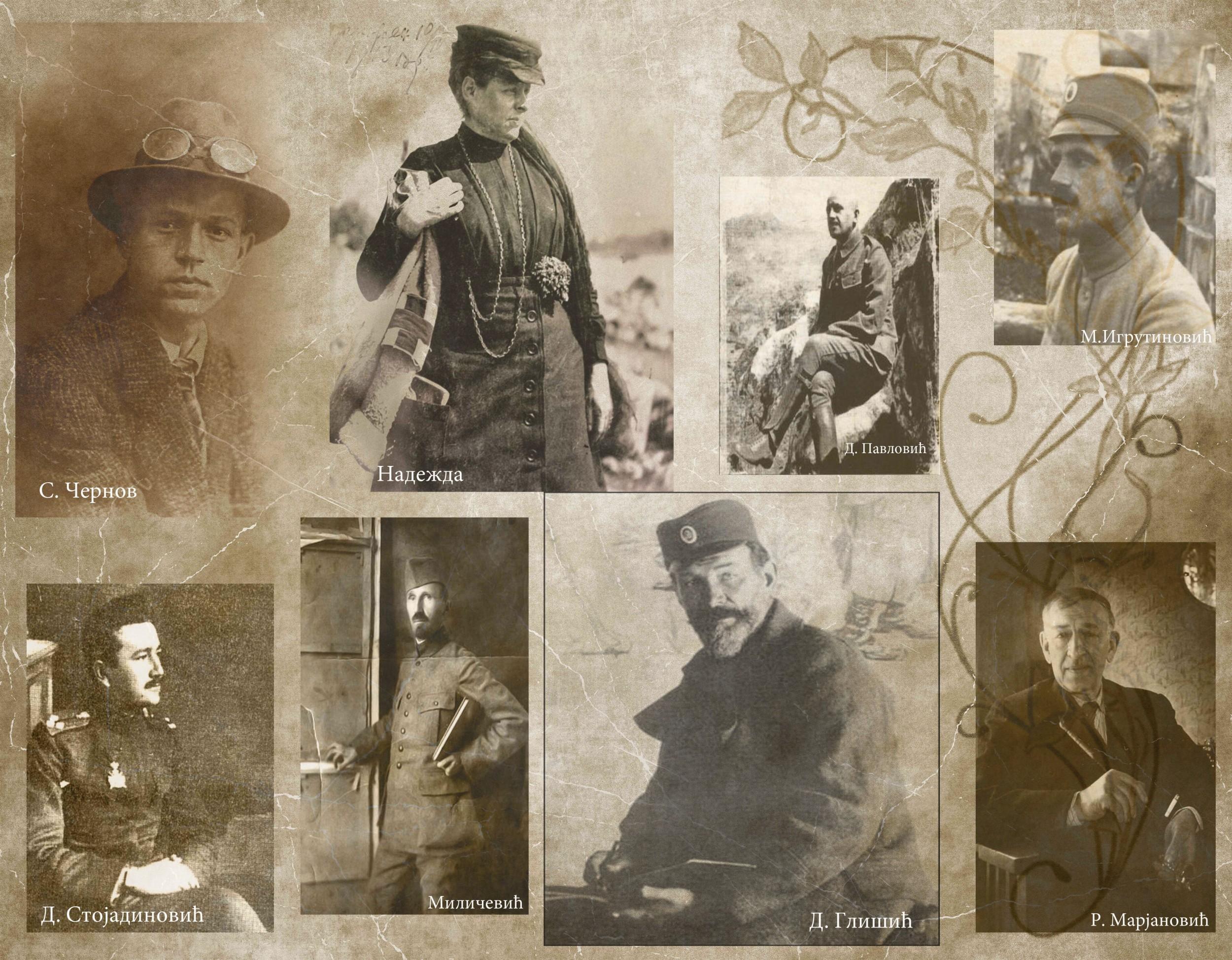 Ратни фотографи и сликари – Риста Марјановић