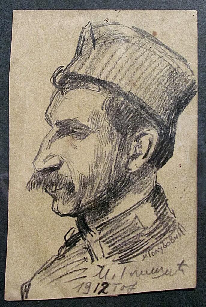 1. Milos Golubovic, portret malise glisica1912.