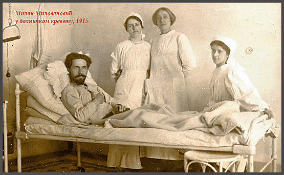 6. milan u bolnici 1915.