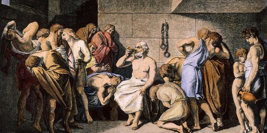 Сократ није имао појма