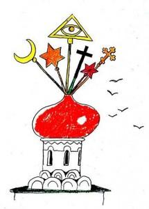 еkumenizam