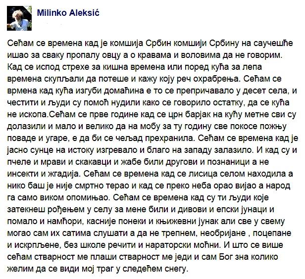 milinkov-tekst