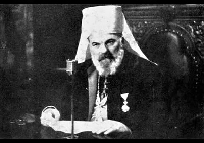 patrijarh-gavrilo