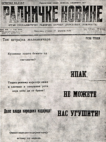 Radnicke_novine_1920