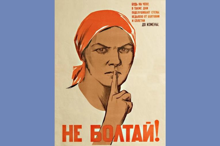 Слободан Антонић: Руси и српски избори 2016.