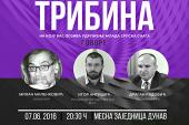 Снимак трибине у Новом Саду