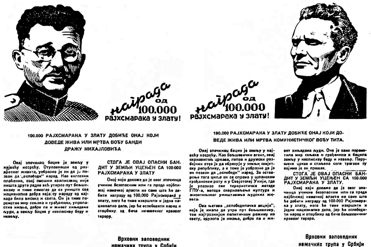Дража Михаиловић – творац социјалистичког самоуправљања