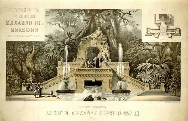 spomenik-knezu-mihailu