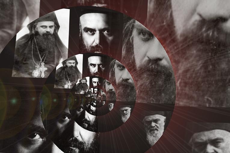 Николајевићи