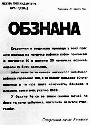 obznana_21_october_1941