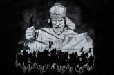 Свети законик Душана цара
