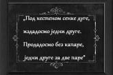 Велесамоиздаја