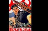 Стеван Гајић: Вучић има подршку Русије за своју антисрпску и антируску политику