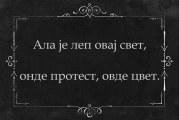 Зоран Светозаревић: Православни протестантизам