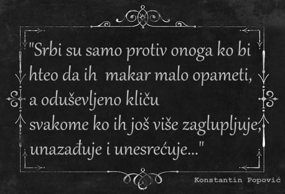 Надреализам и протагонисти – Константин Коча Поповић (други део)