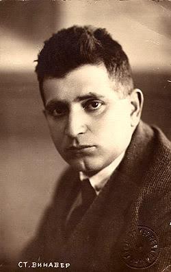 Stanislav_Vinaver_(1891-1955)