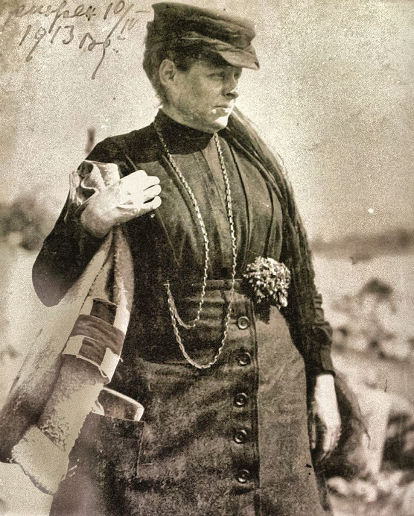 Nadežda Petrović (Prizren, 10. 4. 1913) Spomen-zbirka Pavla Beljanskog
