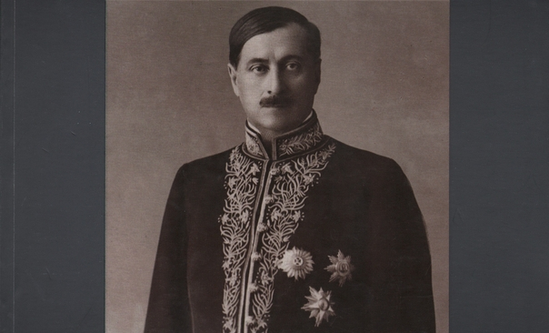 Јован Дучић