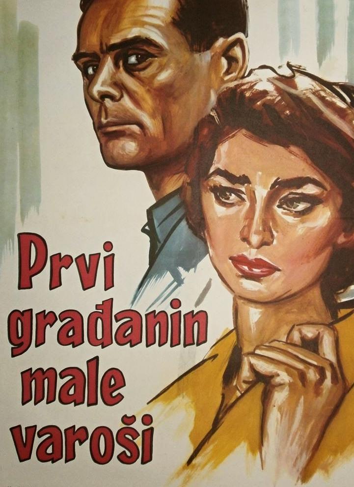 Плакат за филм Пурише Ђорђевића 1961.