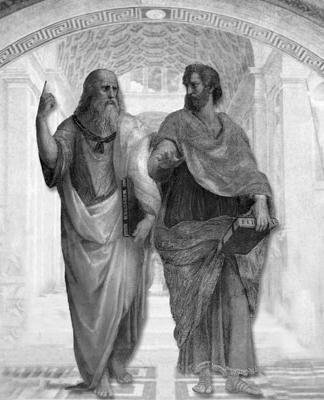 Platon-i-akademija-Akademija