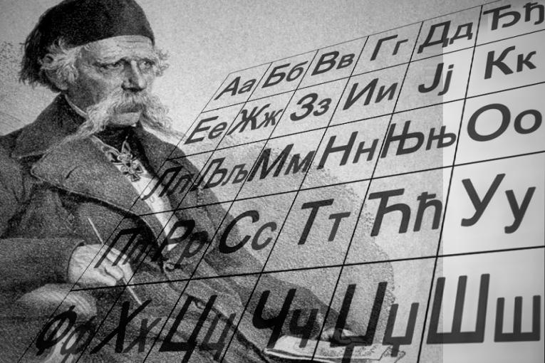 Милан Миленковић: Словца и знаци