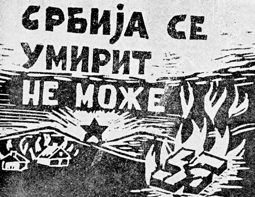 plakat_srbija_se_umirit_ne_moze