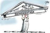 """Владимир Челекетић: """"Демократија"""" или живот?"""
