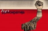 Милан Миленковић: Тријумф демократије